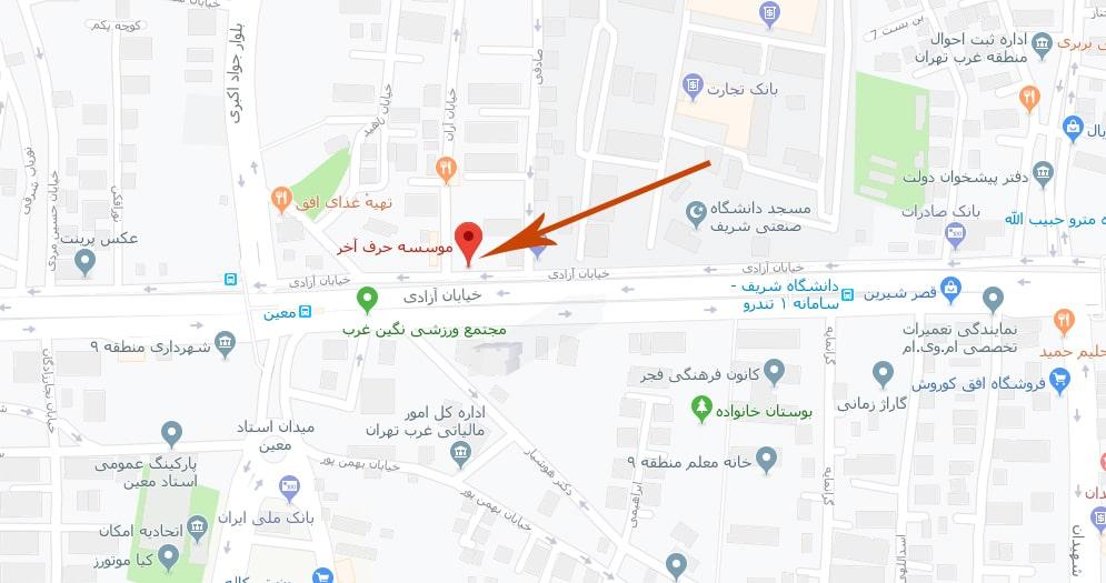 نقشه راه آدفتر مرکزی حرف آخر در تهران